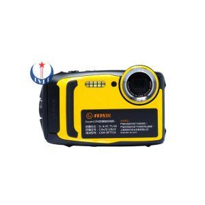 Máy ảnh kỹ thuật số Excam1204